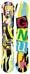 GNU B-Street BTX (10-11)