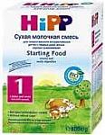HiPP 1 BIO, 800 г