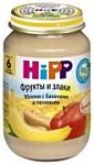 HiPP Яблоки с бананами и печеньем, 190 г