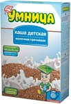 УМНИЦА Молочная гречневая, 250 г