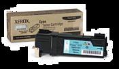 Xerox 106R01335
