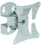Benatek LCD-CUBE-S Silver