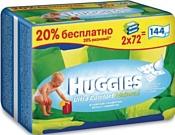 Huggies Ultra Comfort Нейтральные, 128 шт
