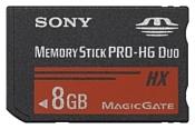 Sony MSHX8BT
