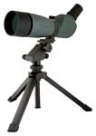 BSA Sport & Recreational Optics SPECTRE SP1545X50