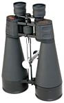 Celestron SkyMaster 20x80