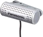 Panasonic RP-VC201E-S