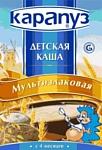 Карапуз Мультизлаковая, 250 г