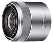 Sony 30mm f/3.5 Macro E (SEL-30M35)