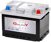 AutoPart Galaxy R+ (55Ah)