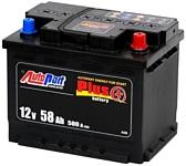 AutoPart Plus R+ (60Ah)