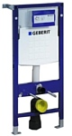 Geberit Duofix 111.300.00.5
