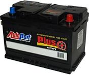 AutoPart Plus R+ (77Ah)