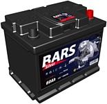Bars Silver 6СТ-60 АПЗ (60Ah)
