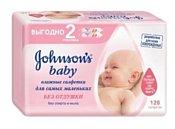 Johnson's Baby Без отдушки, 128 шт