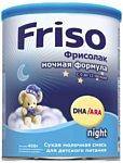 Friso Фрисолак Ночная формула, 400 г