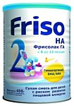 Friso Фрисолак 2 ГА c DHA/ARA, 400 г
