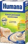 Humana Рисовая молочная, 250 г