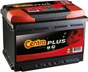 Centra Plus CB451 (45Ah)