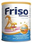 Friso Фрисолак 2 Gold, 400 г