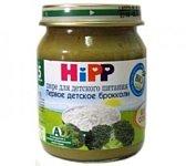 HiPP Первое детское брокколи, 125 г