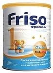 Friso Фрисолак 1 Gold, 400 г