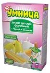 УМНИЦА фруктовый с грушей и бананом, 250 г