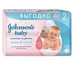 Johnson's Baby Нежная забота, 128 шт