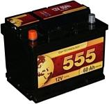 A-Mega 555 R+ (60Ah)