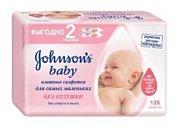 Johnson's Baby Без отдушки, 64 шт