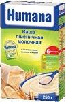 Humana Пшеничная молочная, 250 г