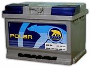 Baren Polar 554150054 (54Ah)
