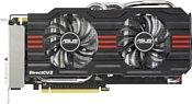 ASUS GeForce GTX 660 1072Mhz PCI-E 3.0 2048Mb 6108Mhz 192 bit 2xDVI HDMI HDCP