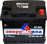 Энергасила 6СТ-55АЗ (55Ah)