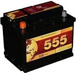 A-Mega 555 R+ (74Ah)