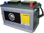 Baren LKW Profi Heavy Duty 600032072 (100Ah)