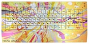 CBR Picture Keyboard Splashes Yellow-Pink USB