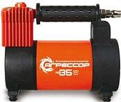 Агрессор AGR 35