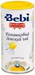 Bebi Ромашковый, 200 г