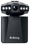 Kromax Magic Vision VR-110