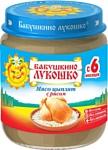 БАБУШКИНО ЛУКОШКО Цыплёнок-Рис, 100 г