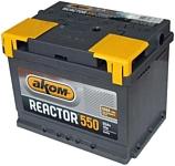 Аком Reactor L+ (55Ah)