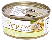 Applaws Cat Chicken Breast canned (0.07 кг) 1 шт.