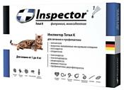 Inspector Капли для кошек от 1 до 4 кг