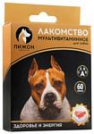 Пижон для собак Здоровье и энергия со вкусом баранины