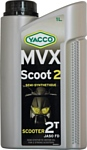 Yacco MVX Scoot 2 1л