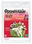Фронтлайн (Merial) Три-Акт для собак 40,1–60 кг