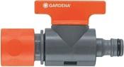 Gardena Клапан регулирующий (2977-29)