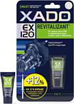 Xado Revitalizant EX120 для КПП и редукторов 9ml XA 10330