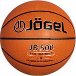 Jogel JB-500 №6